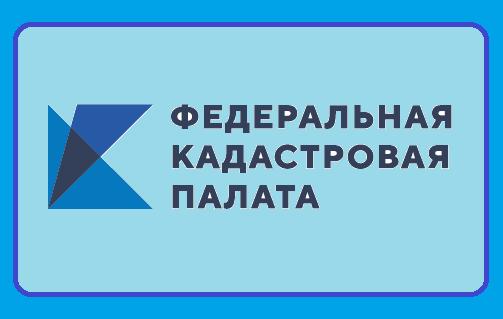 Кадастровая палата рассказала о дистанционной подаче документов в российские вузы