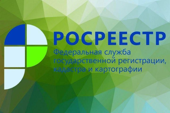 Кадастровая палата по Ростовской области информирует об изменениях в платежках по выпискам ЕГРН