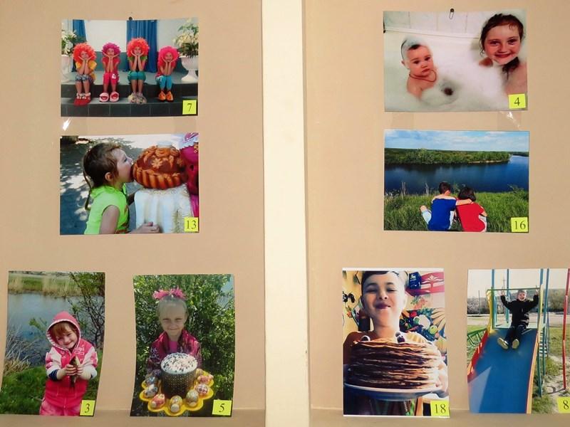 Районный фотоконкурс «Краски жизни»