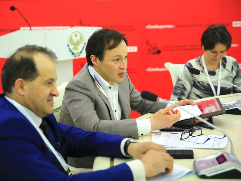 Опыт Ростовской области был представлен на Форуме активных граждан СКФО в Махачкале
