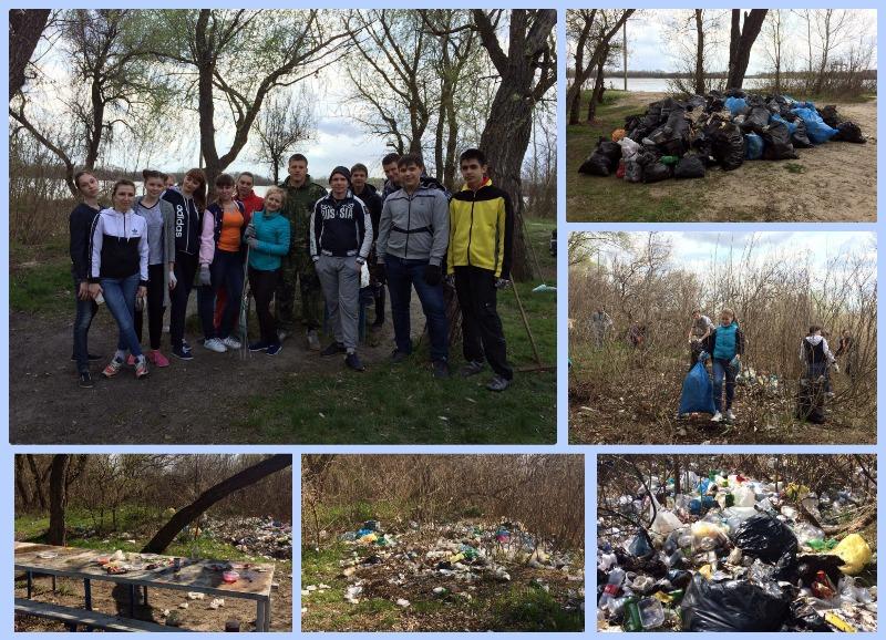 На берегу Дона волонтеры насобирали 150 огромных мешков мусора