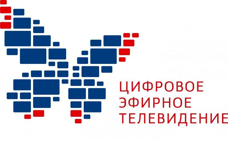 В Константиновском районе работают 5 вышек цифрового телевизионного вещания