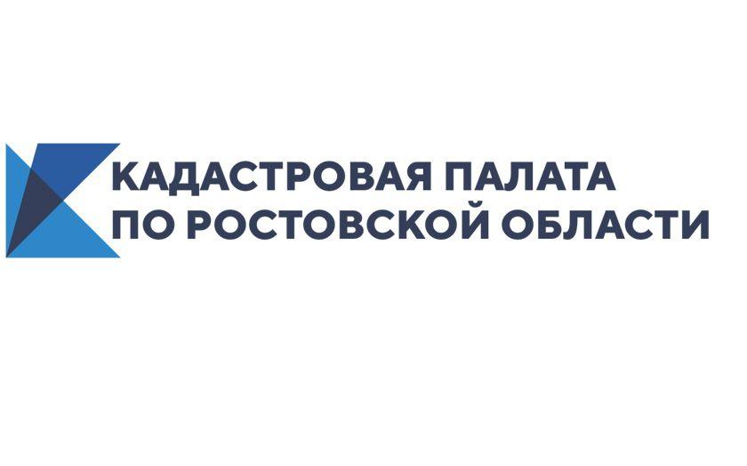 Электронная подпись от Кадастровой палаты – удобно и надежно