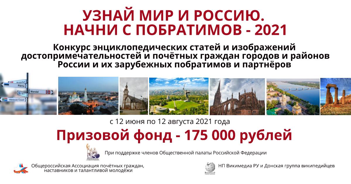 Леонид Шафиров инициировал проведение конкурса для медиаволонтеров