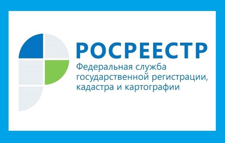 Росреестр начнет рассылать уведомления о ходе оказания услуг по SMS или электронной почте.