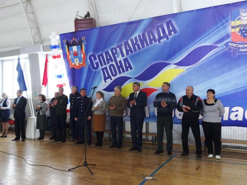 Открытие муниципального этапа Спартакиады Дона