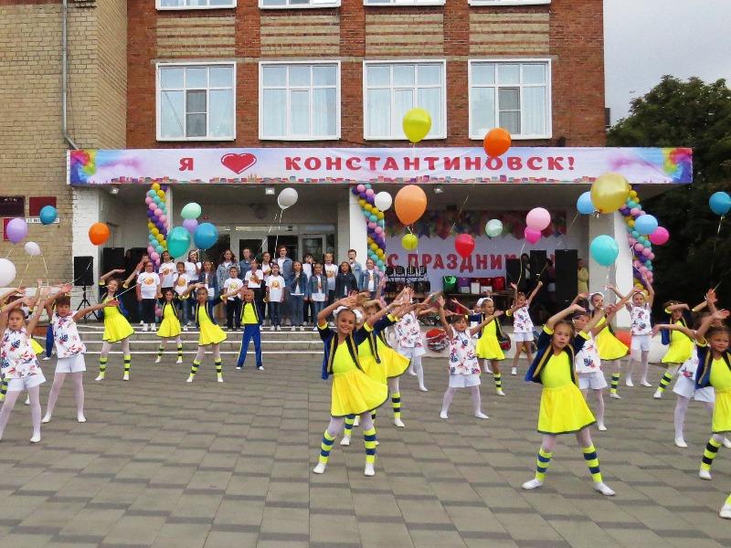 Константиновск отпраздновал День города