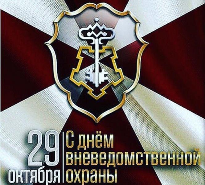 Подбор кандидатов в институты МВД России