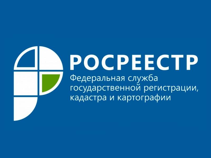 Взаимодействие Кадастровой палаты и нотариусов при выдаче электронной подписи
