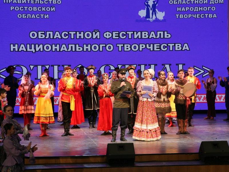 Лауреаты III областного фестиваля национального творчества  «Этно-стиль»