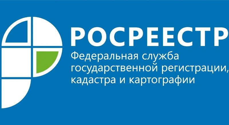 Кадастровая палата примет участие в проведении Единого дня консультаций