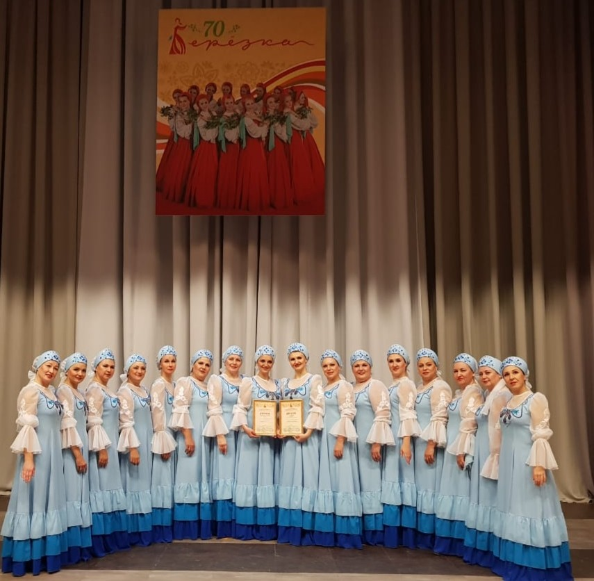Всероссийский конкурс по народному танцу «Русский хоровод»