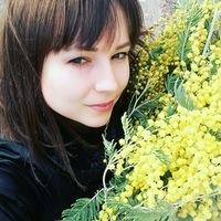 Аватар пользователя Карина Кузьменкова
