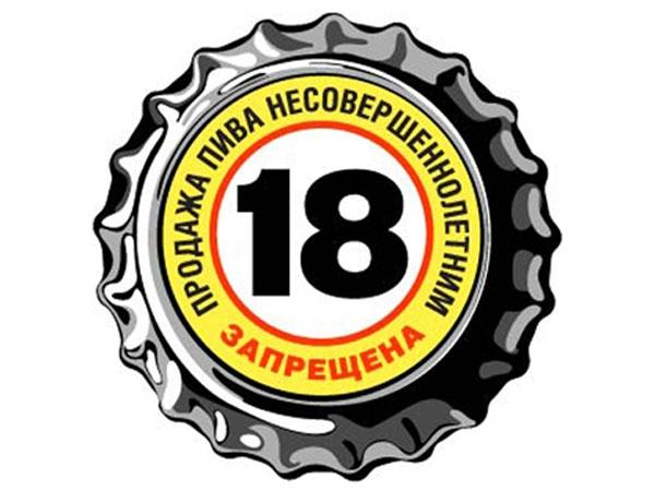 МВД | Константиновск.ру
