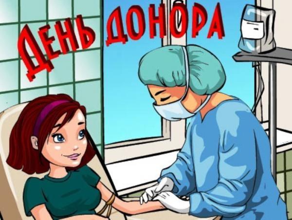 Записаться на прием к врачу через интернет брянская обл