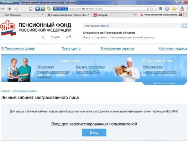 Букмекерская контора 1хбет ставки на спорт альтернативный сайт