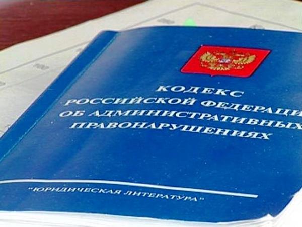 25.7 КоАП РФ «Понятой».
