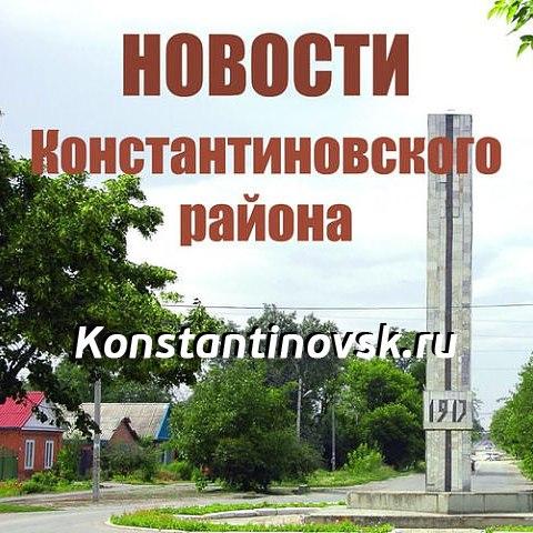 В Константиновском районе сотрудники ГИБДД задержали подозреваемого в угоне