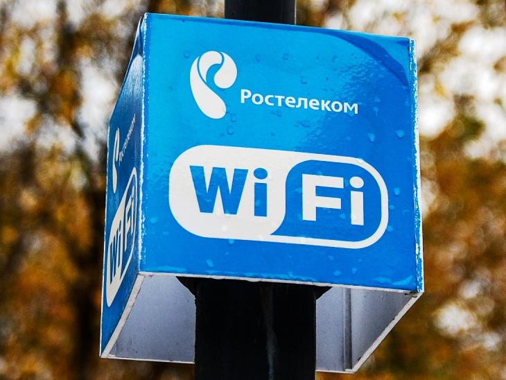 Быстрый интернет для сельской местности